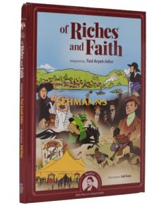 Of Riches and Faith (Comic Book)