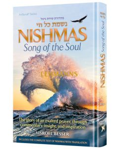 Nishmas: Song of the Soul - Pocket Size Hardback