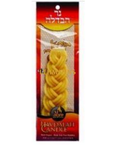 Ner Mitzvah Havdalah Candle - Yellow (Small)