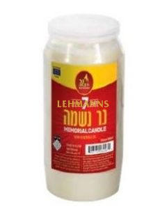Ner Mitzvah 7 Day Shiva Memorial Candle Pack of 10