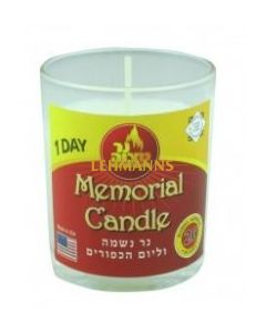 Ner Mitzvah Yahrzeit Candle in Glass Cup 1 Day Pack of 12
