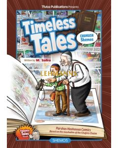 Timeless Tales: Shemos Comics