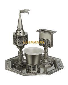 Art Judaica: Havdalah Set -Filigree Design-Pewter