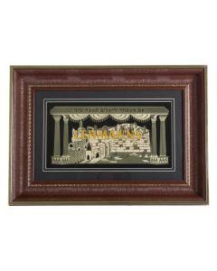 Art Judaica: Im Eshkachaich -Framed Acrylic and Metal Design -Brown