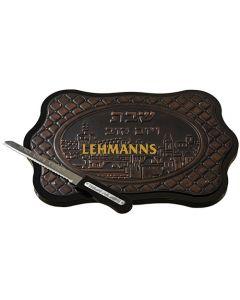 Art Judaica: Challah Board- Mahagony With Faux Leather & Knife