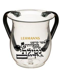 Art Judaica: Washing Cup - Acrylic --Black Netilat Yadayim Inscription)