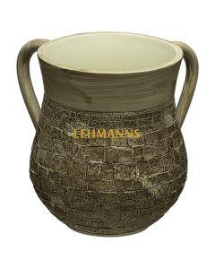 Art Judaica: Washing Cup - Polyresin Kotel  Design-Gold/Brown