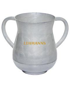 Art Judaica: Washing Cup - White Circular Pattern Aluminium