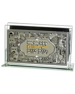 Art Judaica: Matches Holder-Glass With Metal Plaque engraved with Jerusalem Images