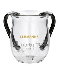 Art Judaica: Washing Cup -Grey Netilat Yadaim Inscription