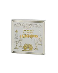 Art Judaica:Light Switch Cover-White/Gold Plastic-Shabbat Images  with Shabbat Kodesh Inscription
