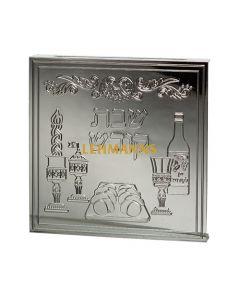 Art Judaica:Light Switch Cover-Grey/Silver Plastic-Shabbat Images  with Shabbat Kodesh Inscription