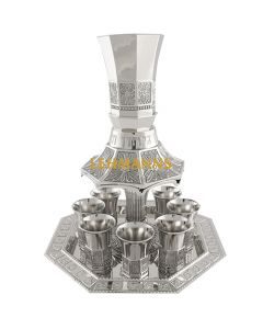 Art Judaica: Kiddush Wine Fountain Set - Nickel-Filigree Design