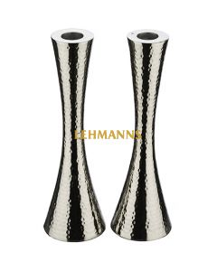 Art Judaica: Candlesticks - Hammered Aluminum-Silver Colour 23cm