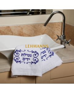 Art Judaica: Towels - 2 Pack with Blue Emroidered Netilat Yadayim Inscription