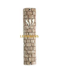 Art Judaica: Mezuzah Case - Brown Stone Polyresin 15cm