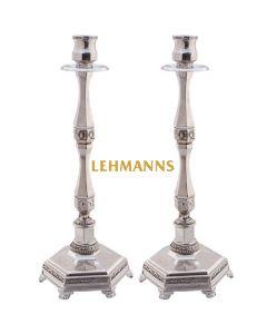 Art Judaica: Candlesticks - Nickel - Ornate Design