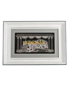 Art Judaica: Im Eshkachaich - Framed Acrylic and Metal Design -White