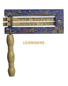 Art Judaica: Gragger - Wood with Blue Background Jerusalem Design