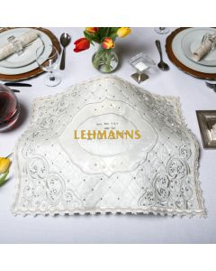 Art Judaica: Challah Cover - Off White-Emroidered Floral Design with Shabbat and Yom Tov Motif