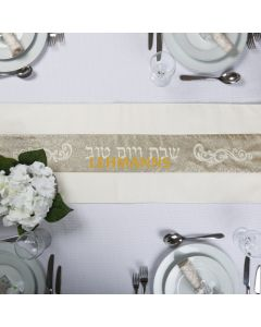 """Art Judaica: Table Runner - Faux Leather-White & Gold   With """"Shabbat and Yom Tov"""" 30cm ("""