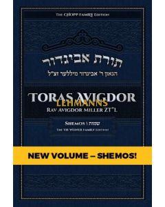 Toras Avigdor - Volume 2: Shemos