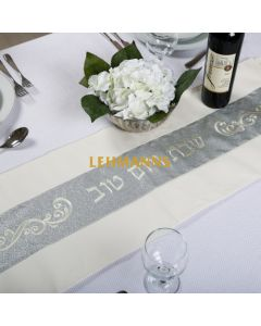 Art Judaica: Table Runner-Faux Leather-Off White and Silver-Shabbat and Yom Tov Motif