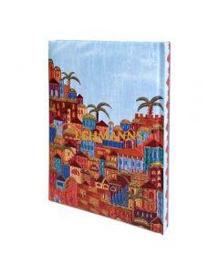 Yair Emanuel:Notebook- Hard Cover - Medium  Size with Jerusalem Images