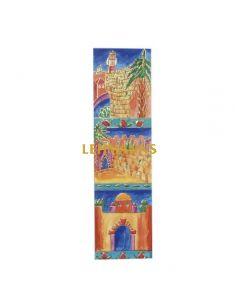 Yair Emanuel: Bookmark - Jerusalem Images