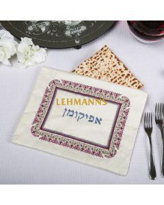 Yair Emanuel: Afikoman Cover - Oriental Multicolor