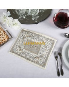 Yair Emanuel: Afikoman Cover -  Embroidered - Silver & Gold