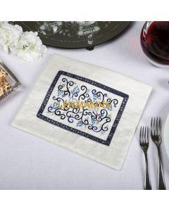 Yair Emanuel: Afikoman Cover -  Embroidered - White/Blue