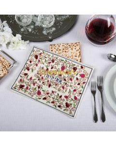 Yair Emanuel: Afikoman Cover - Embroidered - Pomegranates