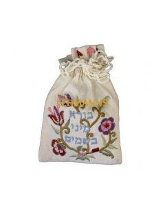 Yair Emanuel: Besamim Bag - Embroidered
