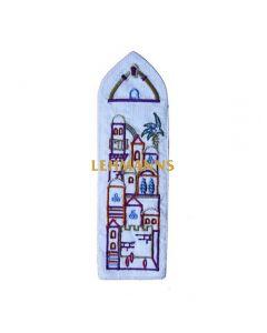 Yair Emanuel: Bookmark - Embroidered - Jerusalem Design in  White