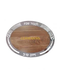 Yair Emanuel: Challah Board- Oval -Wood  with Ornate Wheat Decoration
