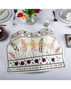 Yair Emanuel: Challah Cover - Embroidered - Wheat Motif