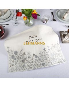 Yair Emanuel: Challah Cover - Embroidered - Floral Design - Silver + Gold