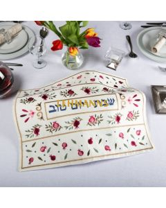 Yair Emanuel: Challah Cover- Embroidered - Bright Pomegranate Design ht