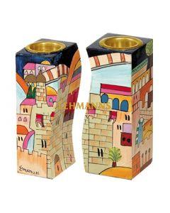 Yair Emanuel: Candlesticks - Fitted Jerusalem-Multicolor