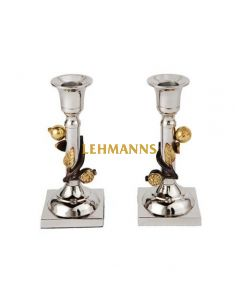 Yair Emanuel: Candlesticks -Stainless Steel embellished with Pomegranate Decoration 7cm