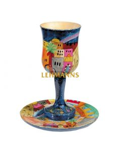 Yair Emanuel: Kiddush Cup and Tray - Hand Painted with Multicoloured  Jerusalem Design