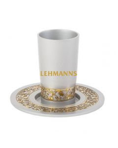 Yair Emanuel:Kiddush Cup and Tray-Silver Colour-Decorated with Pomegranate Cut Out- Brushed Aluminiu