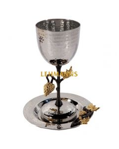 Yair Emanuel:Kiddush Cup and Tray-Hammered Stainless Steel-Long Stem Decorated  with Grapes