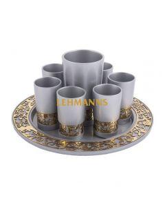 Yair Emanuel: Kiddush Set-Brushed Aluminium-Silver Colour-Decorated with Metal Pomegranate  Cutout o