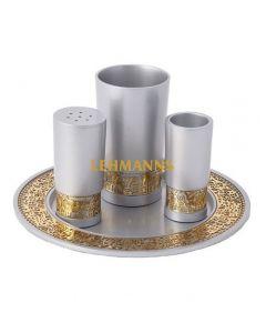Yair Emanuel: Havdallah Set-Brushed Aluminium-Silver Colour-Decorated with Metal Cutout of Jerusal