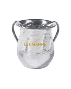 Yair Emanuel:Washing Cup - Hammered Metal-Silver Colour