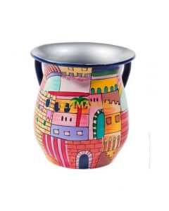 Yair Emanuel:Washing Cup -Hand Painted  Aluminium with Jerusalem Images