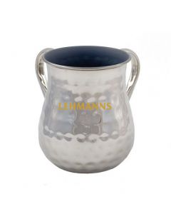 Yair Emanuel:Washing Cup - Hammered Stainless Steel-Silver Colour