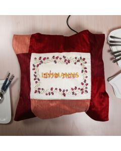 Yair Emanuel:Hot Plate Cover-Maroon Collage with Pomegranate/Shabbat Shalom Motif